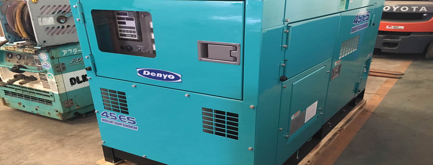 Home | Welcome to our website | Aggour generators | aggour | denyo